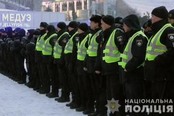 Центр Києва охороняють майже 1000 копів і нацгвардійців