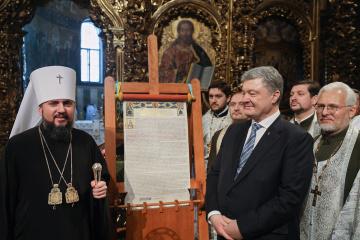 President Poroshenko, Metropolitan Epiphanius bring tomos of autocephaly to St. Sophia Cathedral