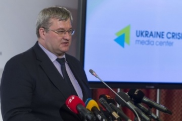 Four Ukrainians dead after ship sinks off Turkey's coast – ambassador