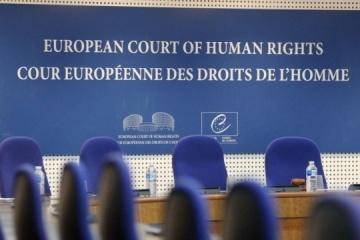 Ukraine files lawsuit against Russia with ECHR