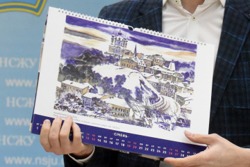 Calendar with Sushchenko's drawings will inspire to release of political prisoners - Klimkin