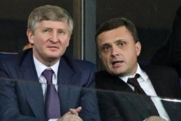 Akhmetov, Lyovochkin involved in Manafort case - CNN