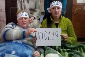 ドネツィク州の炭鉱労働者、ハンガーストライキ開始から9日目