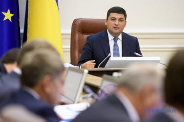 Les réserves de change de l'Ukraine ont dépassé 20 milliards de dollars au 1er janvier