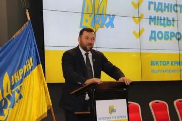 """""""Ludowy Ruch Ukrainy"""" zgłosił kandydaturę Wiktora Krywenko na prezydenta"""
