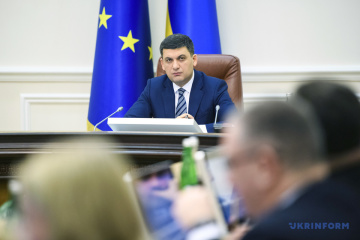 Groysman: Large-scale recalculation of pensions to be launched on March 1