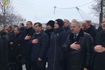 a8b3552423a541 Пам`ять останнього головнокомандувача УПА вшанували на Львівщині