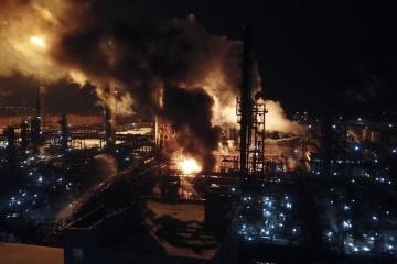 о卡卢什市工厂火灾:出动110位消防员