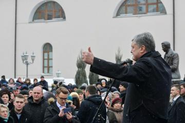 Nobody can stop Ukrainians who build their own state - Poroshenko
