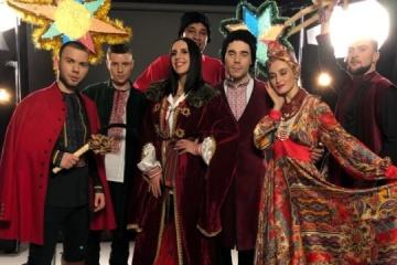 Yarmak, Jamala y LAUD cantan un villancico navideño en estilo rap