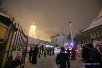 警察、ペチェルシク大修道院敷地内での放火容疑者を拘束