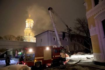 Un incendie s'est déclaré sur le territoire des Grottes de la Laure de Kyiv