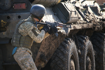 Militants violated ceasefire in Donbas twice in last day