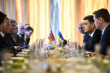 Ukraine, Norway to strengthen economic cooperation – Groysman