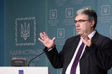 乌克兰总统顾问帕夫连科:乌克兰的托莫斯——证明俄罗斯可以被击败