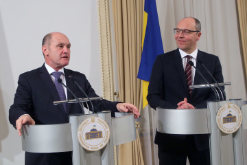 Austria interested in economic development of Ukraine - president of National Council