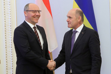 Speaker Parubiy thanks President of Austrian National Council for supporting Ukraine