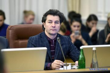 Ukraine, Norway discuss cooperation in cinema sector