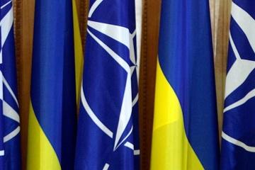 NATO to maintain presence in Black Sea region, continue cooperation with Ukraine