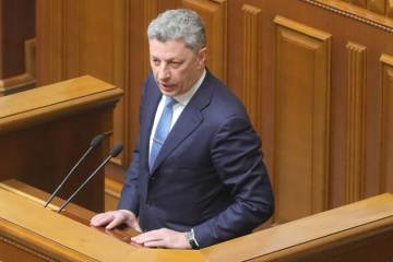 CEC registers Boiko as presidential candidate