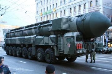 Росія таємно випробувала нову ракету - розвідка США