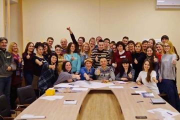 В Чернигове заработала школа амбасадоров