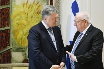 Poroszenko wzywa Izrael pomóc w uwolnieniu z Federacji Rosyjskiej ukraińskich marynarzy
