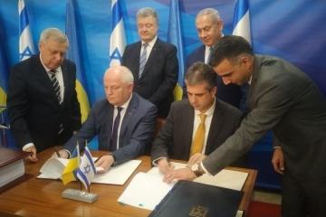 ウクライナとイスラエル、自由貿易圏協定に署名