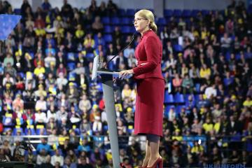 """""""Batkiwszczyna"""" wysunęła kandydaturę Tymoszenko na prezydenta"""