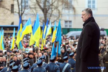 Ucrania celebra el Día de la Unidad en la Plaza de Santa Sofía (Vídeo)