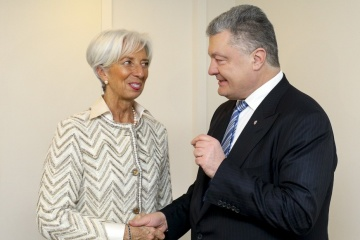 Poroshenko, Lagarde discuss prospects for Ukraine's economic growth