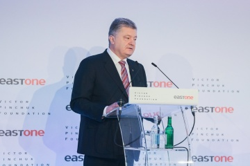 President: Ukraine receives strong support at all meetings in Davos