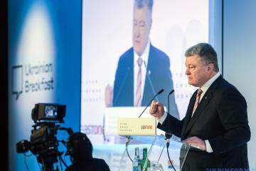 Ukraine, Switzerland note stable dynamics of bilateral trade