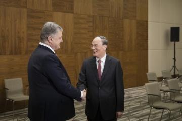 Davos: Poroschenko vereinbart mit China Investitionskooperation
