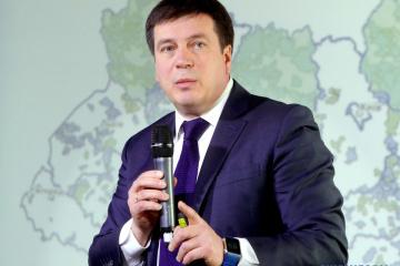 В Украине запустили первый портал открытых геоданных для громад - Зубко