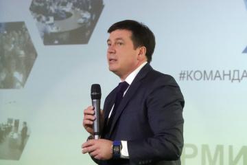 Nearly 62% of Ukraine's population lives in united territorial communities – Zubko