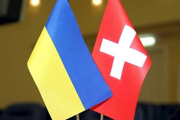 Ukraine, Switzerland sign protocol on avoidance of double taxation