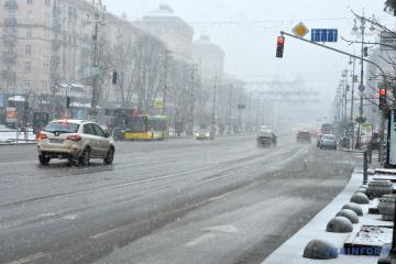 Kyiv reports 731 new coronavirus cases