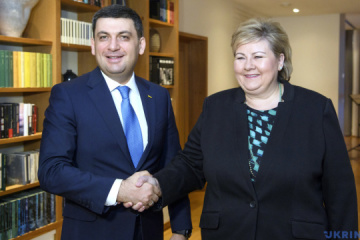 Ukraine, Norway to cooperate in renewable energy, agricultural production and IT