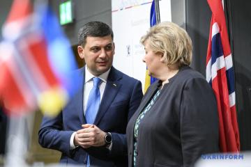 Hrojsman ruft norwegisches Business auf, in ukrainische Wirtschaft zu investieren