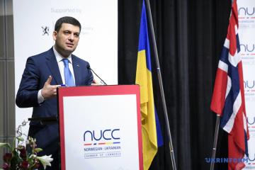 Volodymyr Hroisman : Les investissements norvégiens dans l'économie ukrainienne pourront atteindre 1,5 milliard de dollars