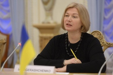 Gerashchenko: Elections without Russian observers do not contradict international obligations