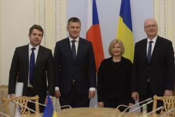 Ukraine and Czech Republic to cooperate in humanitarian demining - Herashchenko (photos)