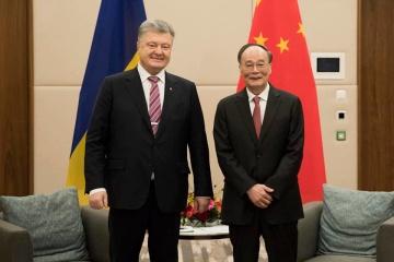 波罗申科在达沃斯与中国达成投资合作协议