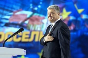 More than 2 mln Ukrainians already taken advantage of visa free regime with EU - president