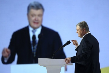 ウクライナは、2024年にEUへの加盟を申請する=ポロシェンコ大統領