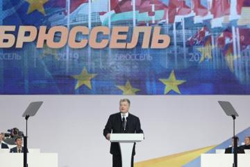 Poroshenko: Necesitamos la paz con Rusia, aunque sea 'fría' (Fotos)
