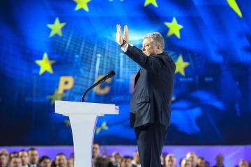Poroshenko anuncia su intención de postularse para un segundo mandato presidencial