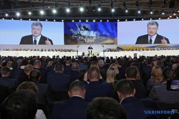 """Ukraine braucht """"kalten Frieden"""" mit Russland - Poroschenko"""