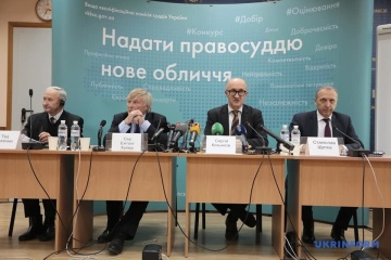 Competition to High Anti-Corruption Court: Unprecedented transparency and unique experience